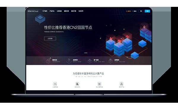 KVMCloud-愚人节全球云优惠促销活动