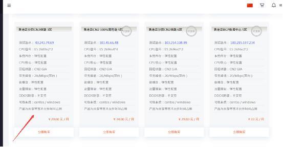 快云科技:香港沙田机房,CN2直连,20M大带宽,月付24元起